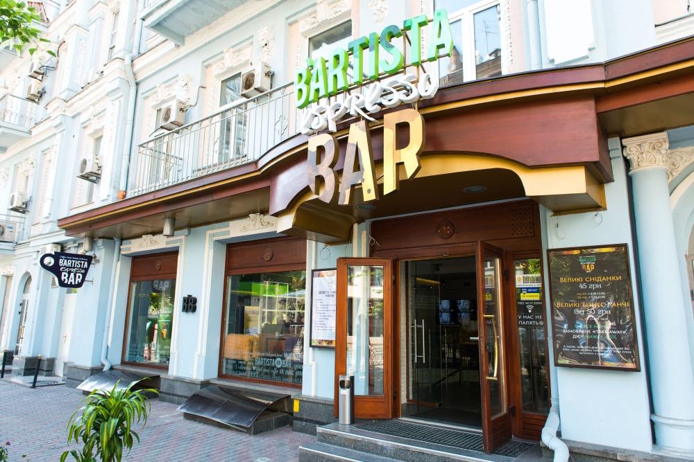 Эспрессо-Бар Bartista Bar