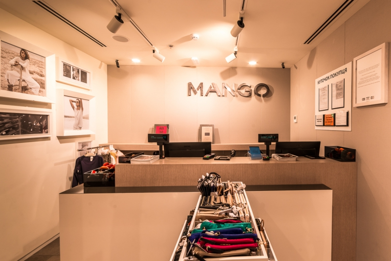 "Магазин ""MANGO"""
