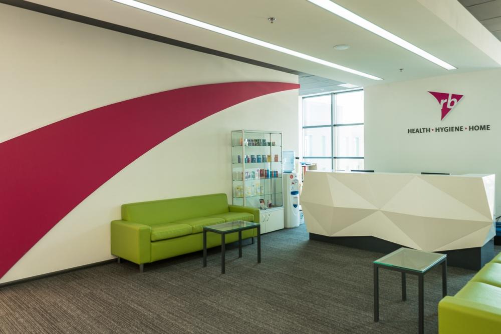 Офис компании Reckitt Benckiser