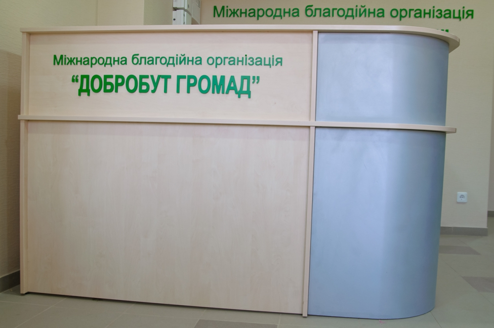 Рецепция для офиса компании Добробуд. Материал: ДСП