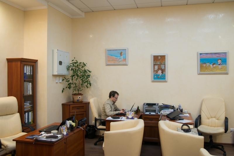 """Офис компании """"Универсальное Агенство"""""""