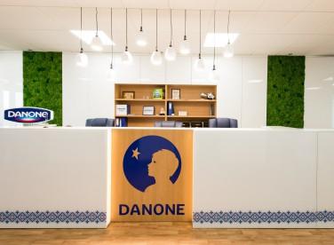 Офис компании Danone