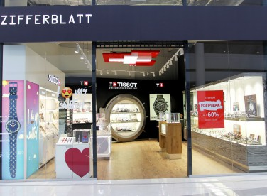 ZIFFERBLATT в Lavina Mall