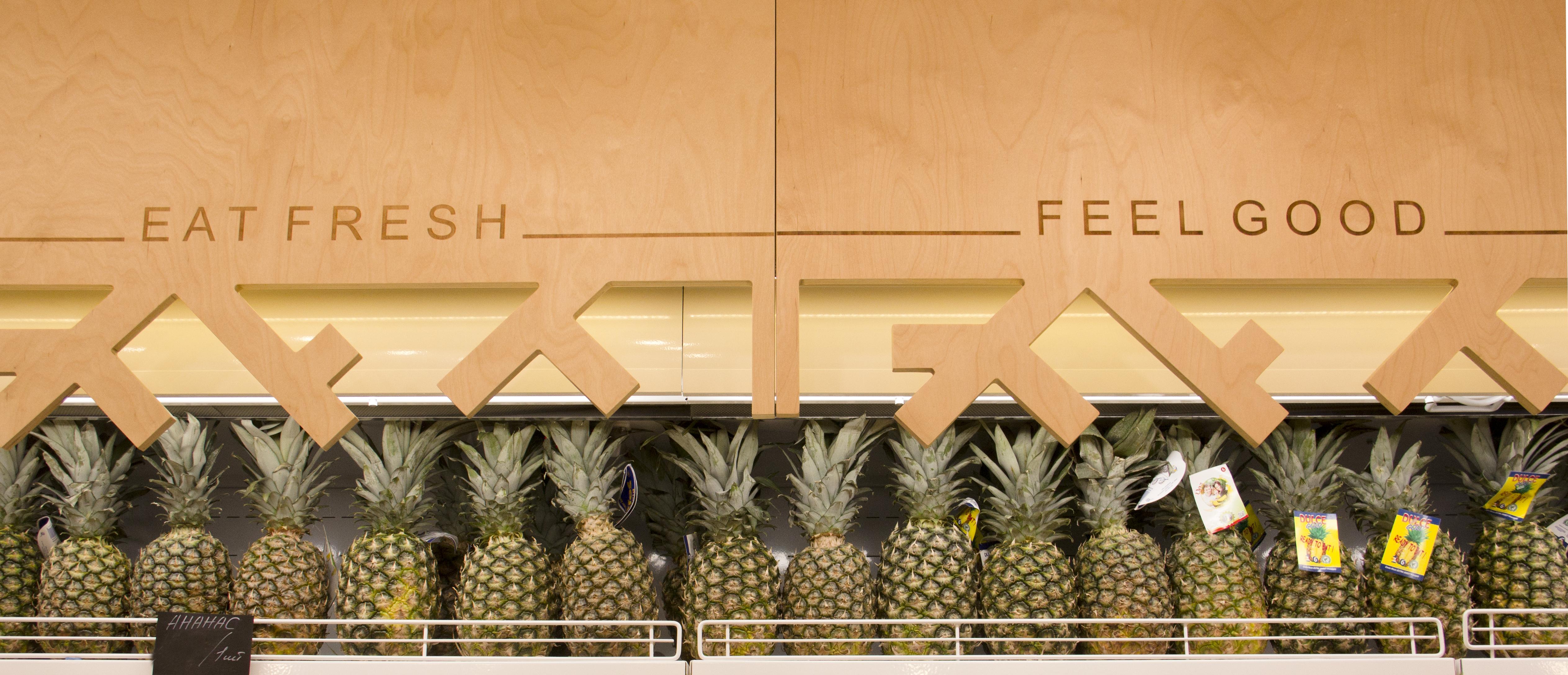 Эко-бар FRESH&GO в цуме